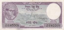Kingdom Central Bank Of  NEPAL 1961 - Nepal