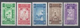 ETHIOPIE - 1945 -  N° 240/244 - NON EMIS - NEUFS - X - CHARNIERES - - Ethiopie