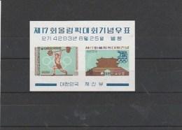 COREE DU SUD -BLOC FEUILLET N° 29 - J.O DE ROME 1960- NEUF  COTE : 37,50 € - Corée Du Sud