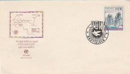 TCHECOSLOVAQUIE - LETTRE AFFRANCHIE AVEC N°706 - 6 E COURSE DE LA PAIX 1953 AVEC CACHET ILLUSTRE - Czechoslovakia
