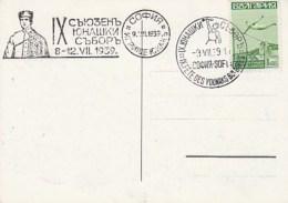 BULGARIE -  CARTE ILLUSTREE AFFRANCHIE N° 335 AVEC OBLITERATION SPECIALE CONCOURS DES SOCIETES DE GYM - ANNEE 1939 - 1909-45 Royaume