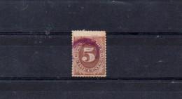 ETATS UNIS TAXE 1879 N° 4 OBLITERE - 1847-99 Unionsausgaben