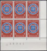 Belgica 1969 Nº1496 Nuevo - Bélgica