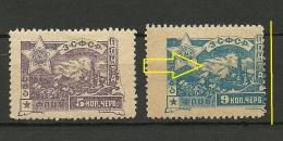 TRANSKAUKASIEN Kaukasus 1923 Michel 31 - 32 *