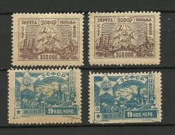 TRANSKAUKASIEN Kaukasus 1923 *