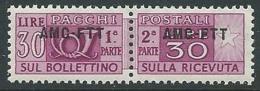 1949-53 TRIESTE A PACCHI POSTALI 30 LIRE MNH ** - G160-2 - Paquetes Postales/consigna