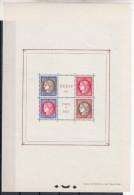 Francia - Foglietto N. 3 (1937) ** - Blocs & Feuillets