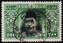 1914. 200 Ghr. Scarce Stamp.  (Michel: 245) - JF193718 - 1921-... République