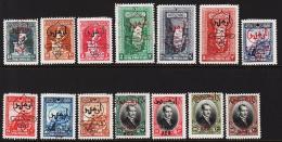 1928. Smyrna 928. Complete Set With 14 Stamps.  (Michel: 868-881) - JF193731 - 1921-... République