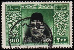 1914. 200 Ghr. Scarce Stamp.  (Michel: 245) - JF193717 - 1921-... République