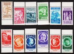 1935. XIIme CONGRES SUFFRAGISTE INTERNATIONAL ISTANBUL 1935. 12 Ex.  (Michel: 985-996) - JF193729 - 1921-... République