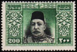 1914. 200 Ghr. Sign. Richter. Scarce Stamp.  (Michel: 245) - JF193715 - 1921-... République