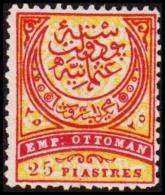 1888. EMP OTTOMAN 25 PIASTRES.  (Michel: 58) - JF193748 - 1921-... République
