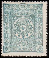 1892. UNI PIASTRE.  (Michel: 71) - JF193749 - 1921-... République