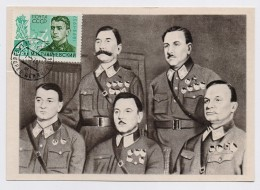 CARTE MAXIMUM CM Card USSR RUSSIA Red Army Commander Budenny Voroshilov Tukhachevsky Egorov - 1923-1991 USSR