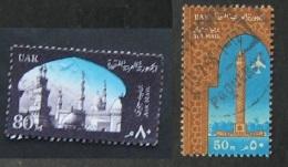 Egitto U.A.R. 1963 Air Mail Moschea 80 E Torre 50 Used - Oblitérés