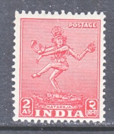 INDIA  211   **  HINDU   NATARAJA - 1947-49 Dominion