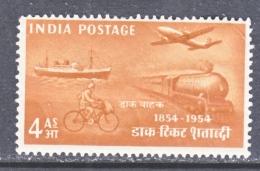 INDIA  250   *   MAIL  TRANSPORT - 1950-59 Republic