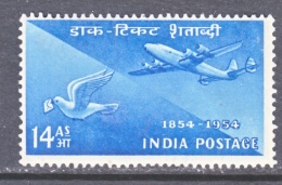 INDIA  251   *   MAIL  TRANSPORT - 1950-59 Republic