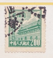 PRC 12  1st Issue  (o) - 1949 - ... People's Republic