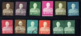1953 67è Ann Chiang Kai-shek   11 Valeurs, Dont Paire Du $10 - Gebraucht
