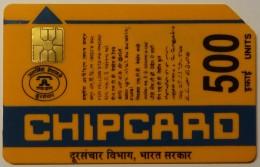 INDIA - Aplab - 500 Units - Leadership - Used - Inde