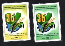 2004-2006- Libya-Libye- The 35th Anniversary Of The Revolution -35ème Anniversaire De La Révolution- Set 2V. – MNH** - Libia