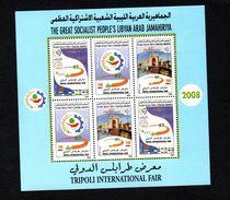 2008 - Libya- Libya- International Trade Fair, Tripoli- Minisheet MNH** - Libia