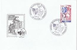 L-CHE75 - FRANCE Obl. Temporaire Illustrée ILLZACH 1982 Thèmes Blason, Fer à Cheval, Médailles - Expositions Philatéliques