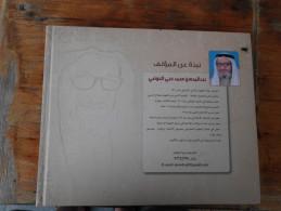 Pictures Encyclopedia Of Kuwait - Livres, BD, Revues