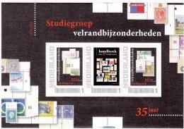 Nederland 2012 Persoonlijk E Zegel Blok 60 Jaar NVTF Zegel Op Zegel, Stamp On Stamp - Ungebraucht