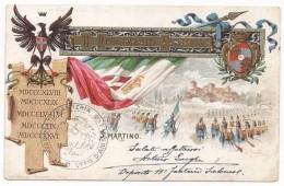 11° Reggimento Fanteria Casale - VG Per Ferrara - HP511 - Regiments