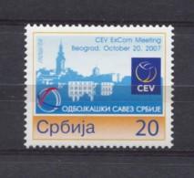 Serbia 2007. Personal Stamp No 13, CEV ExCom Meeting Belgrade, Volleyball, Logo MNH - Serbien