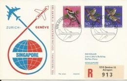 RF 69.1, Swissair, Genève - Singapore, Coronado, Recommandé, 1969 - Singapour (1959-...)