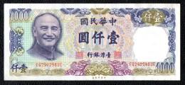 1000 TAIWAN - Taiwan