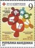 MK 2015-ZZ173 RED CROSS TBC, MACEDONIA, 1 X 1v, MNH - Mazedonien