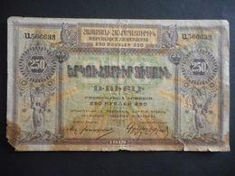 Armenia 250 Rubles 1919 - Armenia