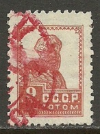 RUSSLAND RUSSIA 1925 Michel 279 O Interesting Red Cancel - Usati