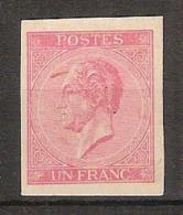 Nr. 20 ONGETAND En In Goede Staat , ZELDZAAM ! Inzet Aan 100 € ( OBP = 600 € ) ! - 1865-1866 Profile Left