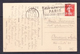 EXTRA9-36 POST CARD WITH  THE SPECIAL CANCELLATION. - Summer 1924: Paris