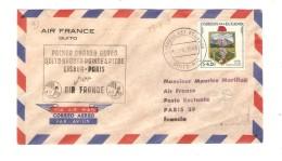Ecuador 1st Flight Air France Quito- Bogota-Pointe à Pitre Lisboa-Paris C.Quito 15/3/1958 V.Paris PR3095 - Equateur