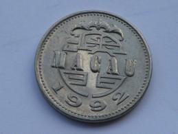 MACAO    1PATACA 1992   KM  57 - Macao