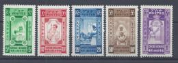 ETHIOPIE - 1945 - SERIE NON EMISE N° 240 à 244 - XX - X - TB - - Ethiopie