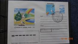 Uk Ukraine 1995 FDC Mi. Nr. 149 - Ucrania