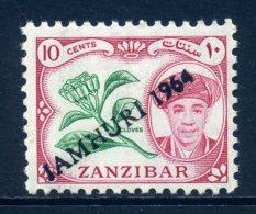 Zanzibar 1964 Jamhuri 1964 Handstamped - 10c Cloves LHM - Zanzibar (1963-1968)