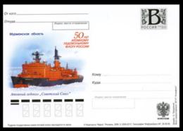 "2009-221 Russia Russland Russie Rusia Card ""B"" Nuclear Icebreaker Fleet. Nuclear Icebreaker ´Soviet Union´.Ships - Navi Polari E Rompighiaccio"
