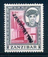 Zanzibar 1964 Jamhuri 1964 Handstamped - 1/- Dimbani Mosque LHM - Zanzibar (1963-1968)