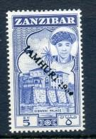 Zanzibar 1964 Jamhuri 1964 Handstamped - 5/- Kibweni Palace LHM - Zanzibar (1963-1968)