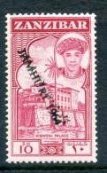 Zanzibar 1964 Jamhuri 1964 Handstamped - 10/- Kibweni Palace LHM - Zanzibar (1963-1968)
