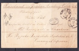 """EXTRA9-55 COVER WITH THE TRAIN """"POCHTOVIY VAGON # 15"""" AND """" DOPLATIT'"""" CANCELLATIONS. - 1857-1916 Imperium"""